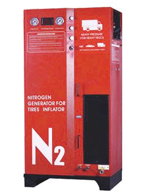 generador de nitrogeno 2